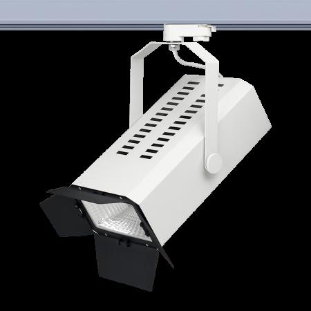 Forte LED-Schienenstrahler