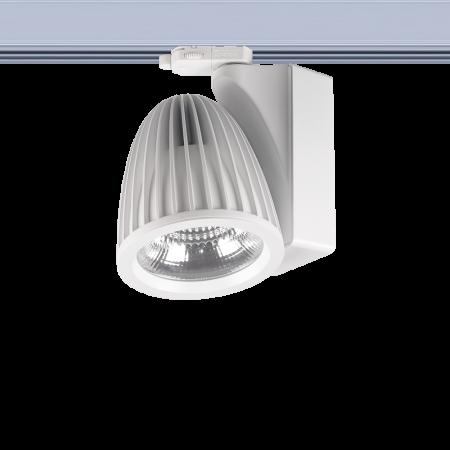 Froxen Schienenstrahler LED