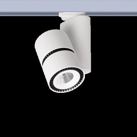 Silvi Mini LED-Schienenstrahler
